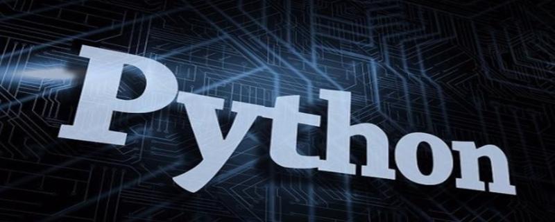 python中globals()与locals()函数用法
