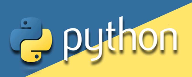 Python怎么使用ConfigParser模块