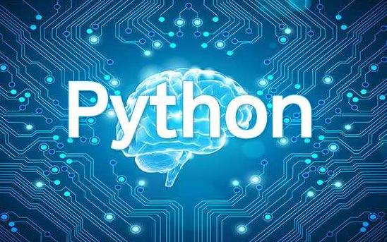 Python的输入输出函数