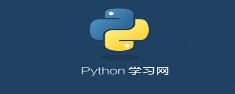 python如何使用pyecharts模块