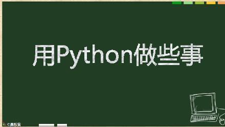 sleep间隔如何进行python反爬虫