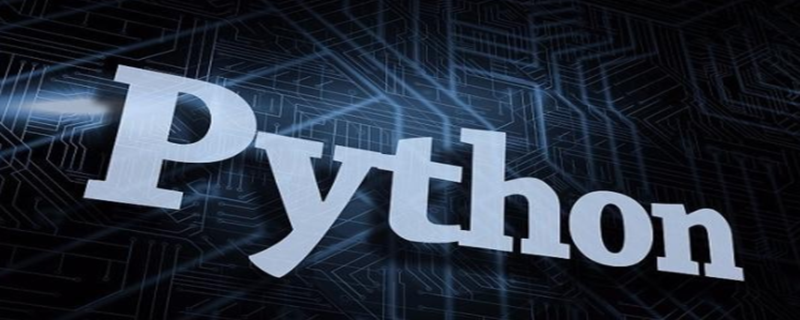 python模块如何将时间戳转时间日期?