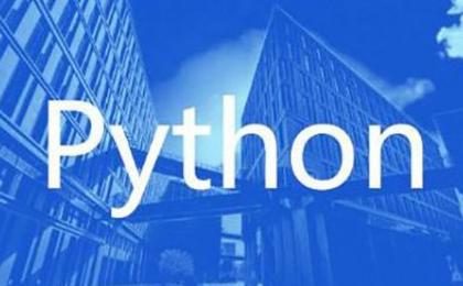 python实战: 获取最大值函数