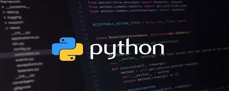 用户业余的8个优秀Python库