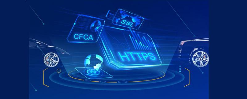 什么是网络协议