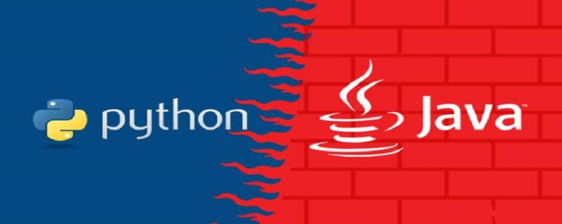 选Python好还是Java好 ?
