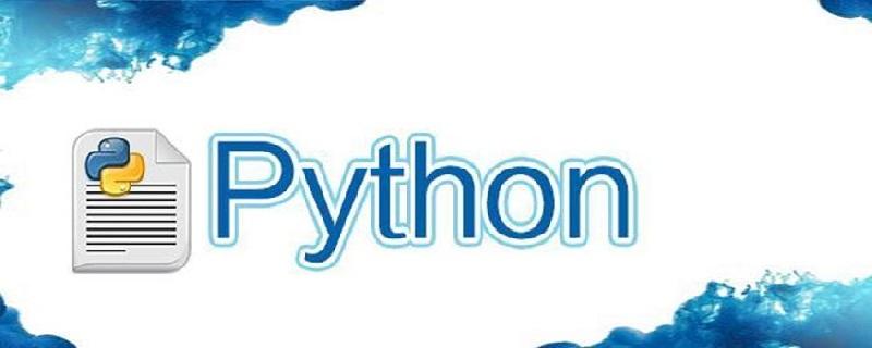 Python中无限循环有什么条件