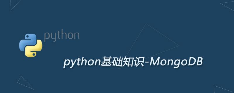 python安装MongoDB