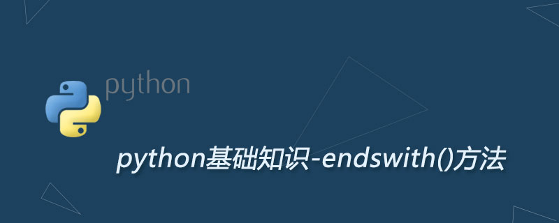Python endswith()方法