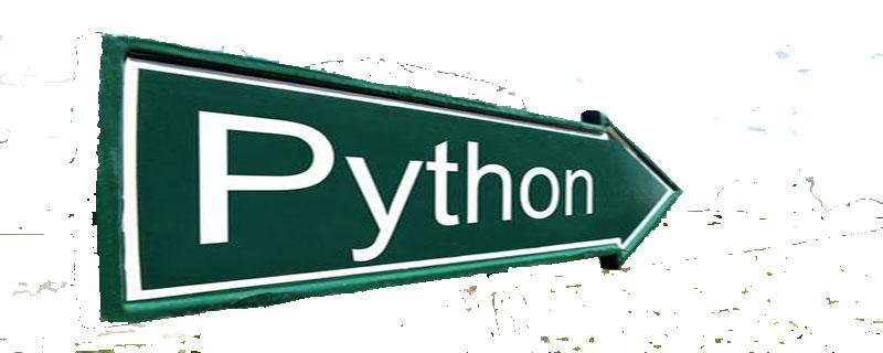 详解Python中的缩进和选择