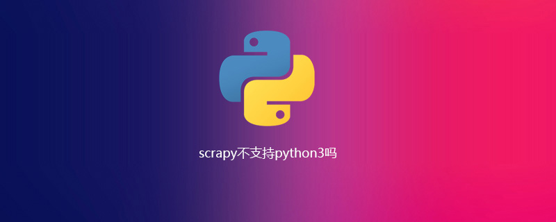 scrapy不支持python3吗