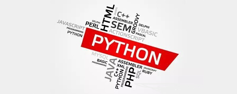 python如何编写简单网页