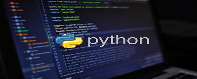 彻底搞懂Python中的类