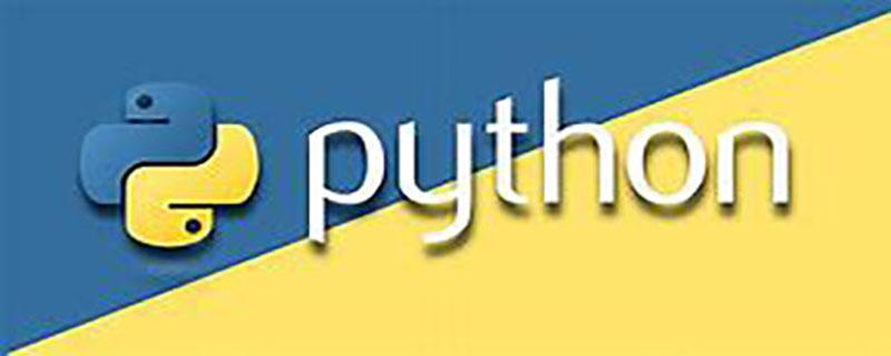 3分钟学会python获取当前运行文件路径的方法