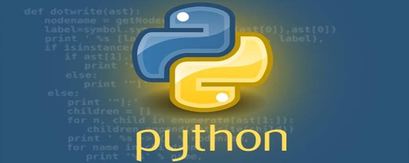 给初学者一些学习Python的建议