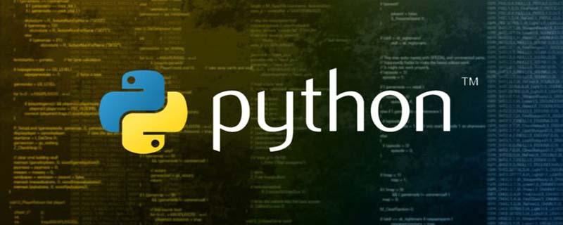 Python中的56个内置函数详解(六)