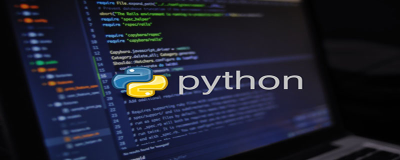 如何用python查看进程