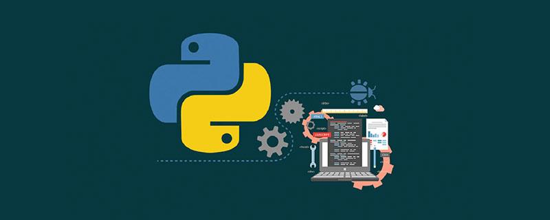 python什么是反序列化?