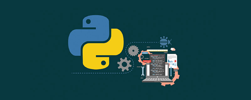 python3中如何找到模块文件