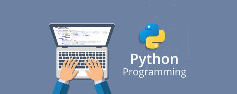 有哪些python框架需要学习