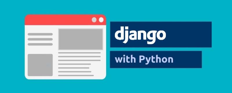 django中app是什么意思