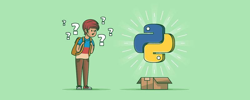 python单词如何读