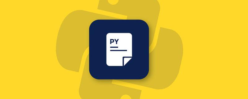 建立一个完美的python项目