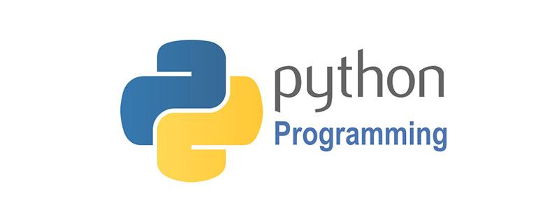 如何使用python运行文件