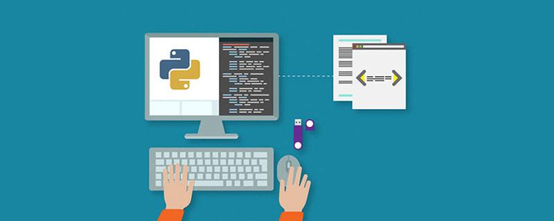 python如何制作网页