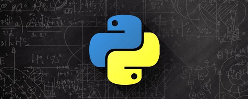 利用python读写二进制文件